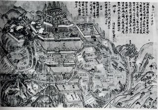 800px-KasugayamaCastle-print.jpg