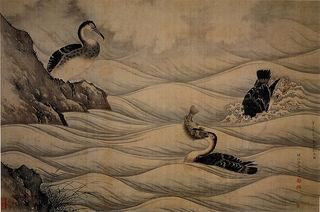 800px-Yūhi_Cormorants_catching_Fish.jpg