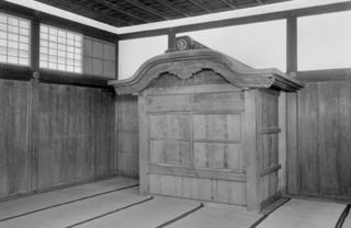 Yudono_Shoin_Honmaru_Palace_Nagoya_Castle_old.png