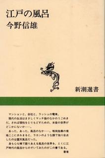 img127.jpg