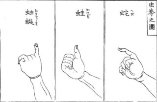 1024px-Mushi-ken_(虫拳),_Japanese_rock-paper-scissors_variant,_from_the_Kensarae_sumai_zue_(1809).jpg
