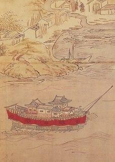 800px-Arakebune_in_Hizen_Nagoya_Castle_byobu.jpg