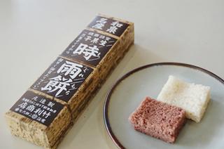 しぐれ餅.jpg
