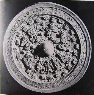 人物画像鏡 5- 6世紀(癸未年在銘).jpg