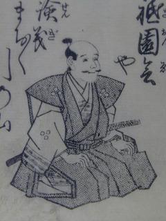 初代曽呂利新左衛門.jpg