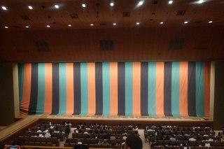 国立劇場の定式幕.jpg