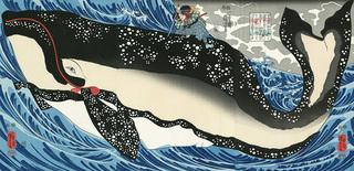 宮本武蔵と大鯨と鯨涛.jpg