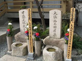平八郎と格之助の墓.jpg