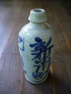 徳利(通徳利).jpg