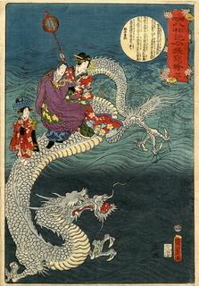 日本の龍.jpg
