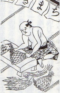 江戸のちまきや.jpg