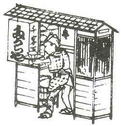 江戸時代のうどん売り.jpg
