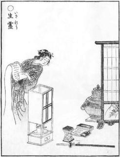 生霊(いきりょう).jpg