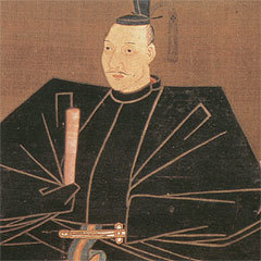 神戸市立博物館蔵 信長像.jpg