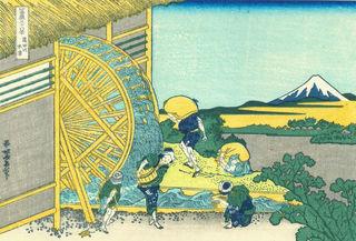 葛飾北斎の『富嶽三十六景』に描かれる水車の流れ水で米を研ぐ農夫.jpg
