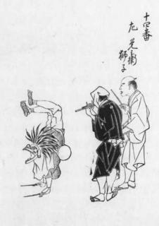 角兵衛獅子。江戸職人歌合. 石原正明著 (片野東四郎, 1900).jpg