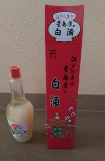 豊島屋の白酒.jpg