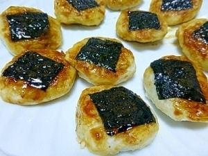 里芋のいそべ餅.jpg