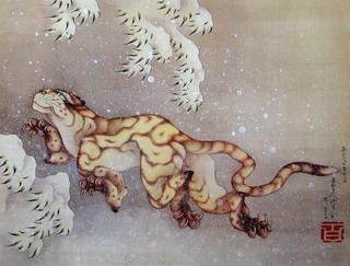 雪中虎図 葛飾北斎.jpg