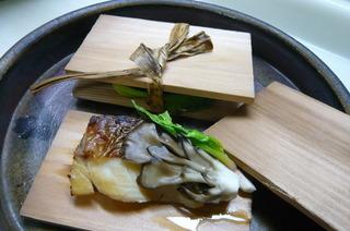 魚の杉焼き.jpg
