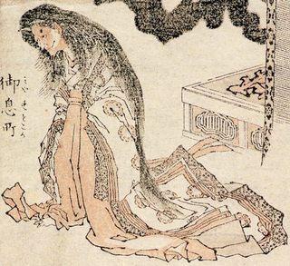 Hokusai_Aoinoue.jpg