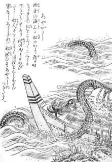 SekienAyakashi.jpg
