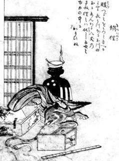 SekienKinu-tanuki.jpg