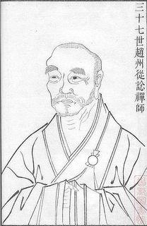 Zhaozhou_Congshen-Fozu_zhengzong_daoying37.jpg